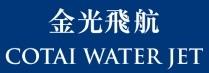 Chu Kong High-Speed Ferry Company Limited
