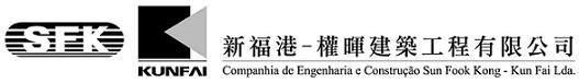 SUN FOOK KONG- KUN FAI ENGINEERING & CONSTRUCTION COMPANY LIMITED