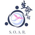 S.O.A.R. Education Foundation
