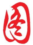 W T Chan & Associates Limited