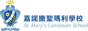 ST. MARY'S CANOSSIAN COLLEGE